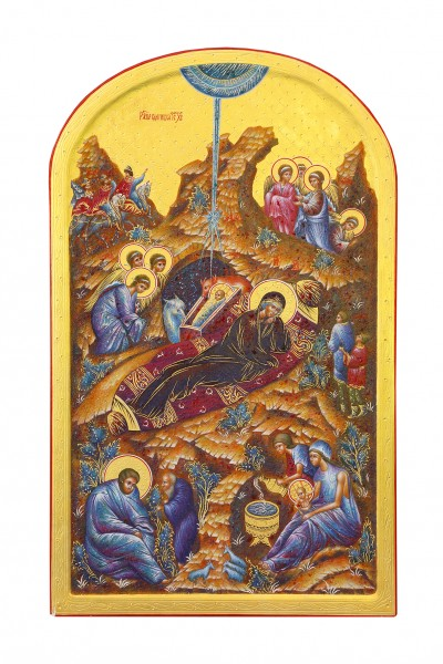 "Babakova O.A. ""The Navity Icon"""