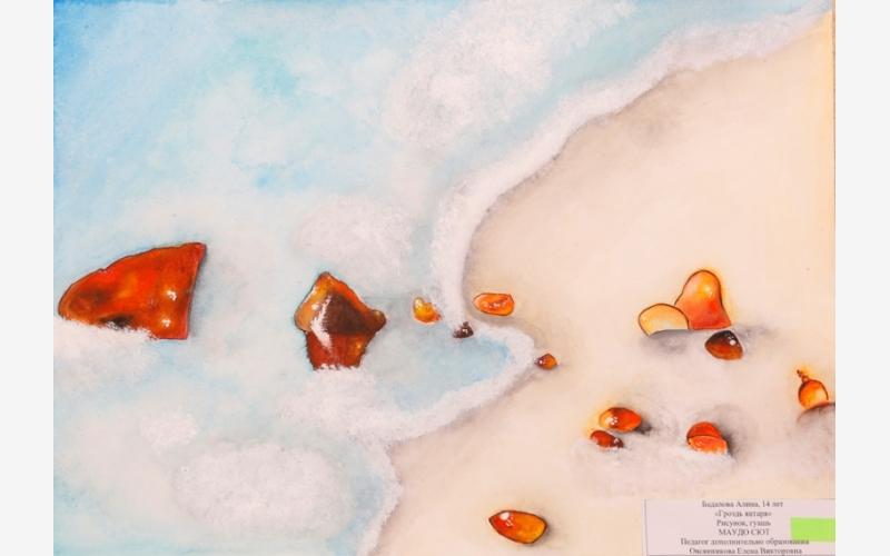 "Badalova Alina ""A bunch of amber"""