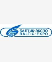 Калининградский Выставочный Центр «Балтик-Экспо»